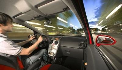 Opel Corsa GSi, más imágenes para la galería