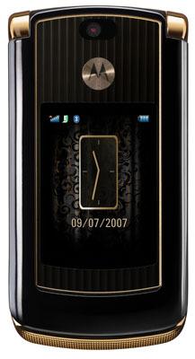 Motorola RAZR2 V8 para las Navidades