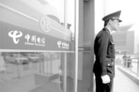 China apuesta fuerte por el Cloud Computing