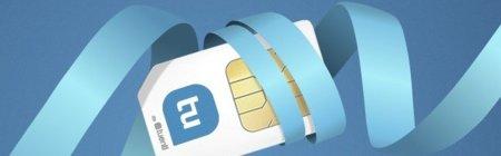 Tuenti recurre al DNI electrónico para la identificación en su red