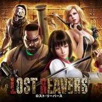 Lost Reavers, el juego de acción cooperativo y free-to-play de Wii U, cerrará sus servidores en mayo