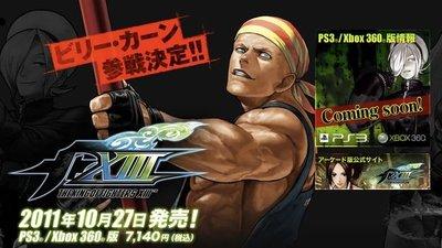 'The King of Fighters XIII', de PS3 y Xbox 360, en imágenes