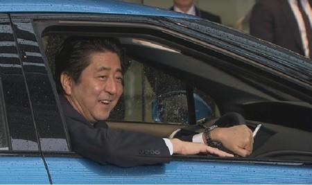 Presidente Japon Mirai