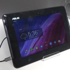 Foto 12 de 13 de la galería asus-padfone-s-1 en Xataka Android