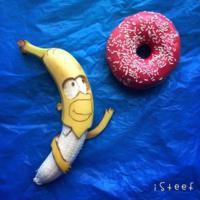 El arte visual de Stephan Brusche hecho con plátanos