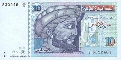 La moneda tunecina