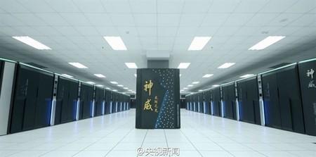 Éste es el nuevo superordenador que inaugurará China en 2018