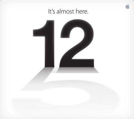 Apple confirma: 12 de septiembre, presentación del iPhone 5