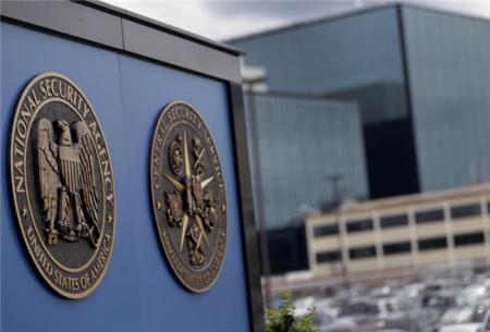 La NSA construye un mapa de las conexiones sociales de los estadounidenses
