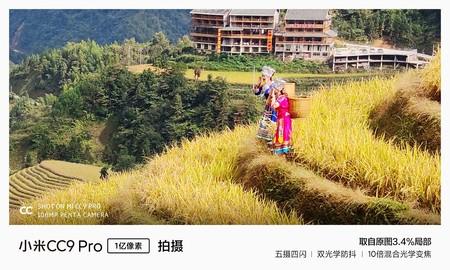 Xiaomi Mi Cc9 Pro 108 Megapixeles Prueba Camara Zoom
