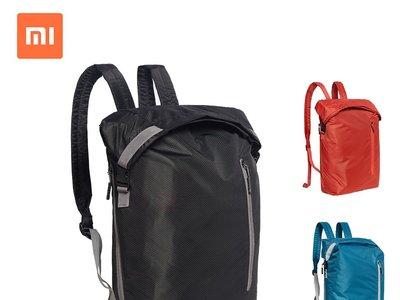 Mochila Xiaomi Backpack por 9 euros y envío gratis en GearBest