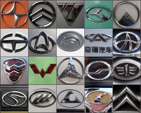 Marcas de coches chinos