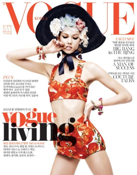 "Karlie Kloss está ""Living la vida Vogue""..."