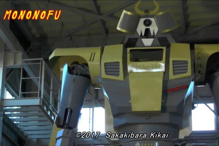 Japón produce un nuevo mecha y nos acerca a vivir Gundam en realidad