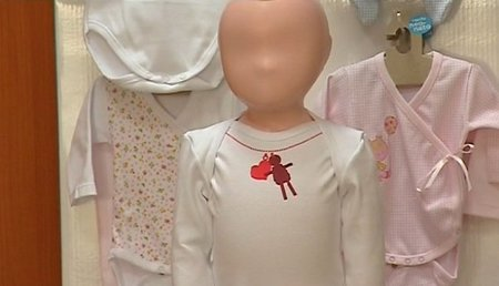 Un body que avisa si el bebé tiene fiebre