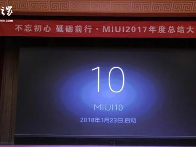 Xiaomi confirma MIUI 10: una nueva versión que traería mejoras en inteligencia artificial y novedades de Android 8.0