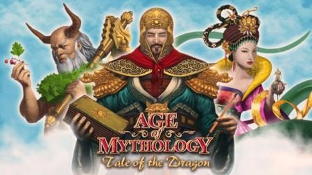 El clásico de 2002 Age of Mythology adelanta la salida de su nueva expansión al 21 de enero