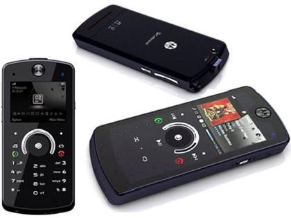 Motorola ROKR E8, móvil musical