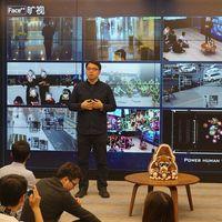 Así es Megvii, la empresa china de inteligencia artificial valorada en 3500 millones de dólares