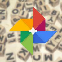 Google envió por error vídeos privados de Google Fotos a personas ajenas a ellos