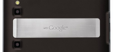 Google prepara una tablet Nexus, será fabricada por LG