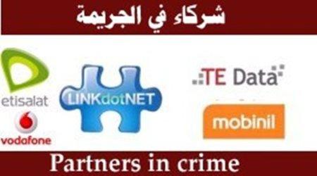 La Red Árabe de Derechos Humanos denuncia a Vodafone y France Telecom ante la Fiscalía egipcia