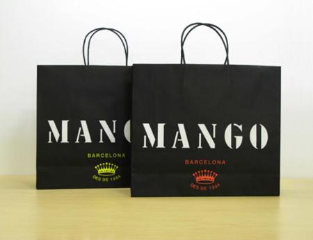 mango_barcelona_3.jpg