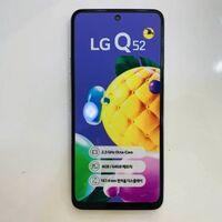 El LG Q52 se filtra por completo antes de su presentación mostrando especificaciones de gama media