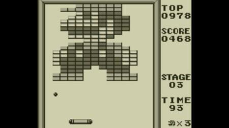 Screenshot 5627