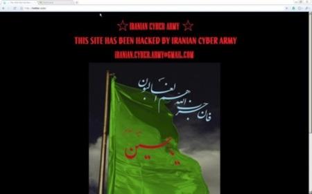 Twitter ha sido atacado por un grupo extremista iraní