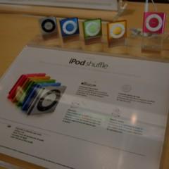 Foto 6 de 19 de la galería apple-store-xanadu-madrid en Applesfera