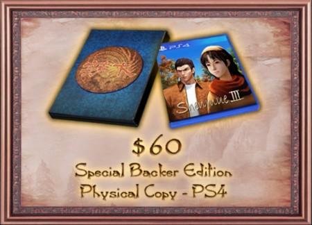 Shenmue III: ya puedes elegir copia en formato físico para PS4