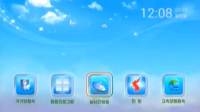 Android Manbang
