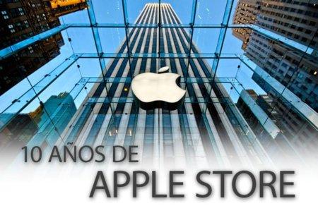 10 años de Apple Stores, analizamos su trayectoria. Primera parte
