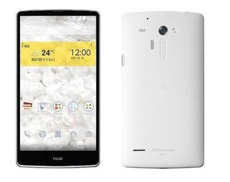 LG Isai llega a Japón pero nada de G3 ¿Qué sucede?