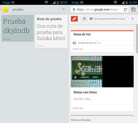 Google Keep Android