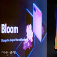 'Galaxy Bloom' será el nombre del próximo smartphone plegable de Samsung, con diseño similar al Motorola razr, según nuevos rumores