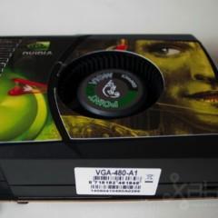 Foto 12 de 36 de la galería nvidia-gtx-480-analisis en Xataka