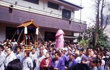 El Festival del falo de acero en Japón