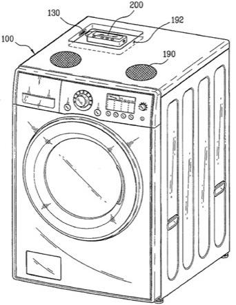 Lavadora con altavoces