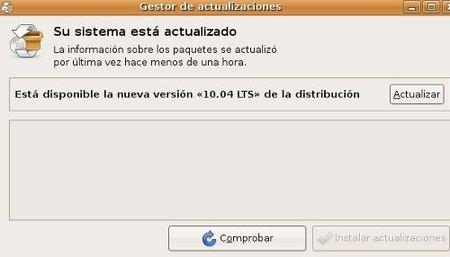 Gestor de actualizaciones ubuntu