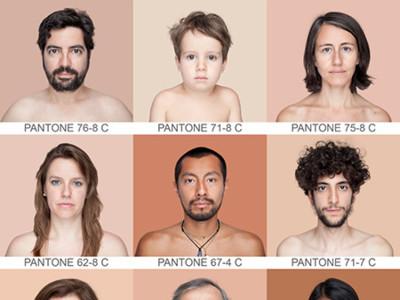 Humanae, el pantone de nuestra piel
