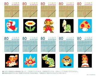 Sellos japoneses de Super Mario