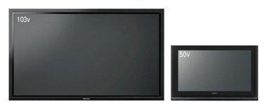 Televisor de 103 pulgadas de Panasonic presentado en el CES