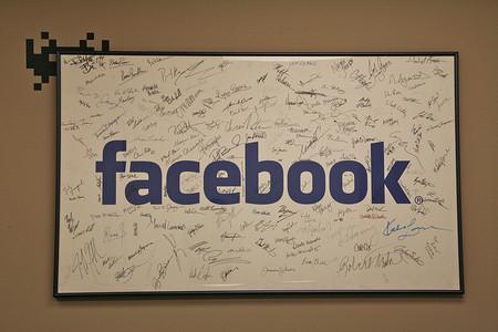 Las (oscuras) razones para utilizar un perfil frente a una página en Facebook