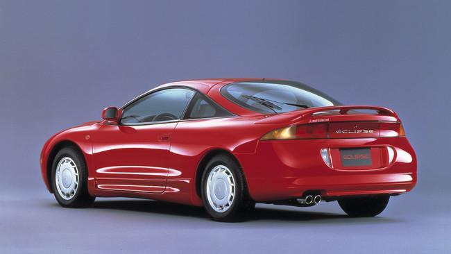 Mitsubishi Eclipse (1995)