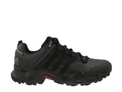 Las zapatillas Adidas CW AX2 Beta pueden ser nuestras desde 41,24 euros en Amazon con envío gratis