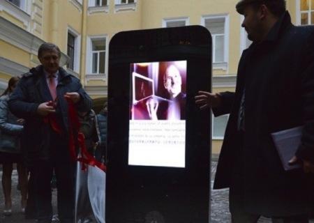 La universidad de San Petersburgo inaugura una pieza de arte en honor a Steve Jobs