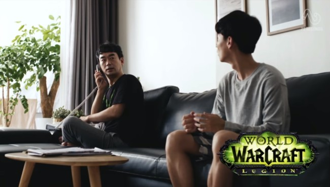 World Of Warcraft Legion Familia