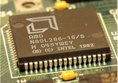 286 AMD CPU